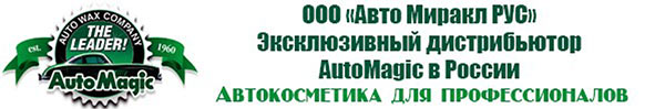 Анонс. Открытие нового кузовного цеха в Техническом Центре «ВОЛИН». Программа праздника.
