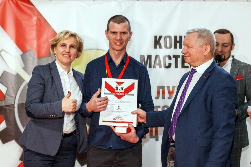 2 место Лялин Дмитрий