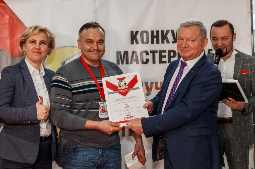 3 место Константин Кондратенко