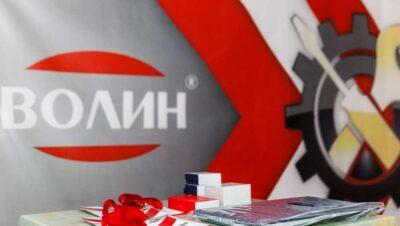 Официальные реквизиты Технического Центра «ВОЛИН»