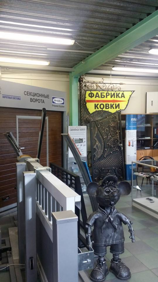 Технический Центр «ВОЛИН». Арендаторы. Стальная артель