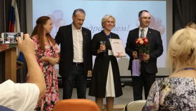 Леди-Бизнес Одинцовского района 2019