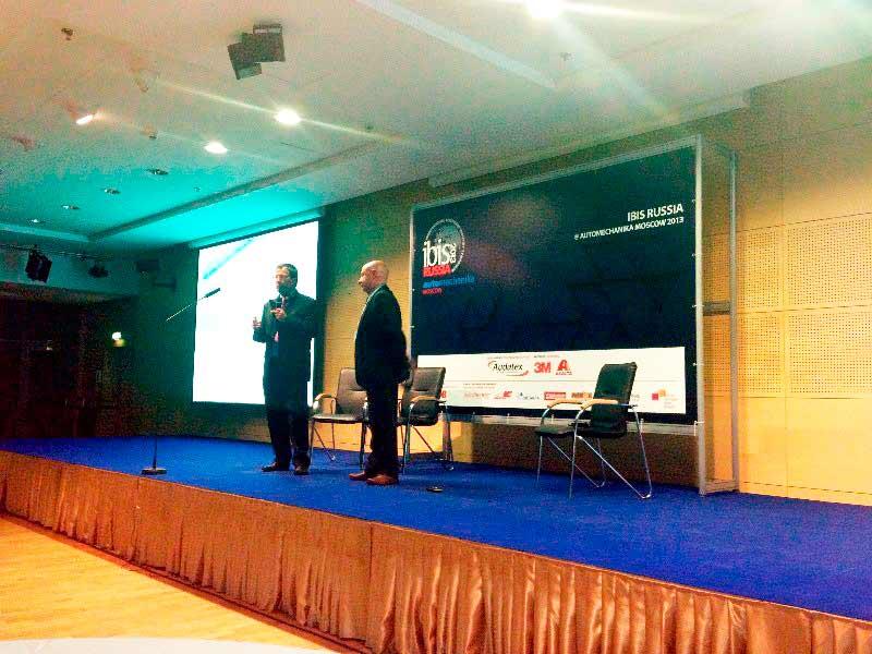 ТЦ «ВОЛИН». «Международная конференция индустрии авторемонта»