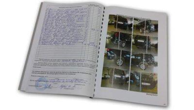 Независимая экспертиза автотранспорта в Техническом Центре «ВОЛИН»