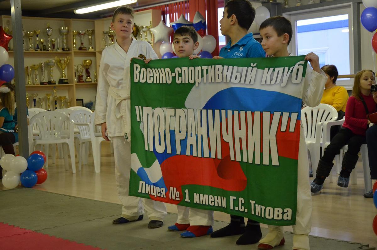 17 декабря 2016 года в ТЦ «ВОЛИН» состоялось первенство Московской области по единоборствам