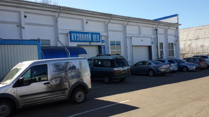 Кузовной цех ТЦ ВОЛИН. Здесь оказывают услуги беспокрасочного ремонта вмятин.