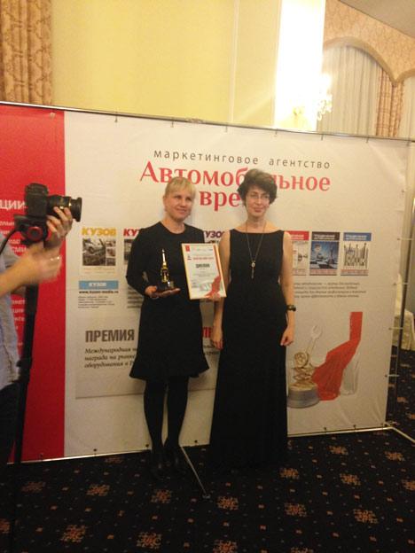 Технический центр «ВОЛИН» стал обладателем премии «Золотой Ключ» 2015 года