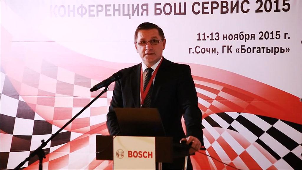 Технический центр «ВОЛИН» принял участие в конференции BOSCH SERVICE в Сочи 11-13 ноября 2015 года