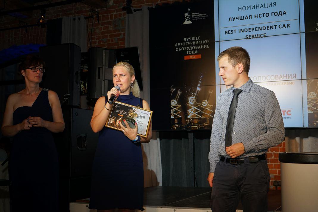 Технический центр «ВОЛИН» стал обладателем премии «Золотой Ключ 2016»