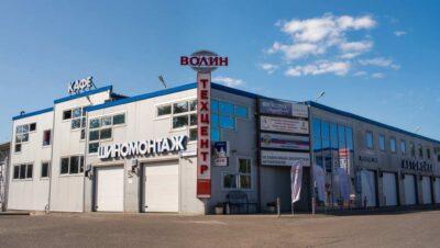 Корпоративным клиентам Технического Центра «ВОЛИН»