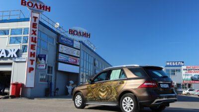 ТЦ «ВОЛИН». Аэрография на автомобилях. Философия изящества.
