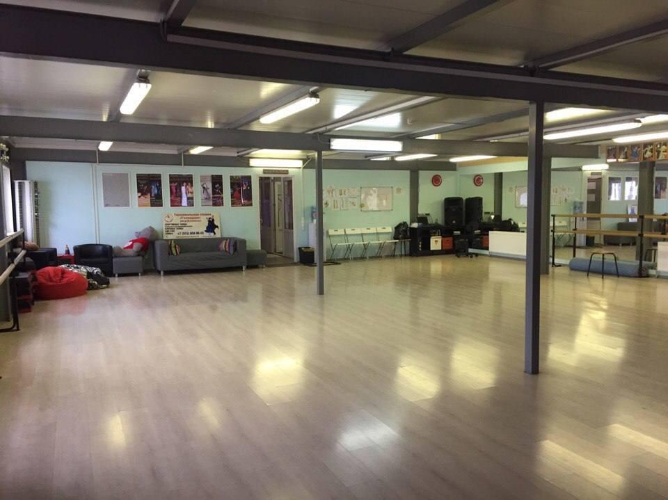 Спортивно-танцевальный клуб Голицыно