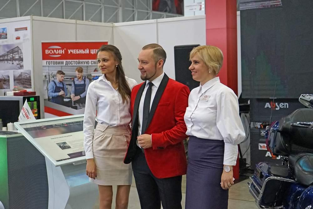 ТЦ «ВОЛИН» принял участие в форуме «Территория Прорывных Проектов 2019»