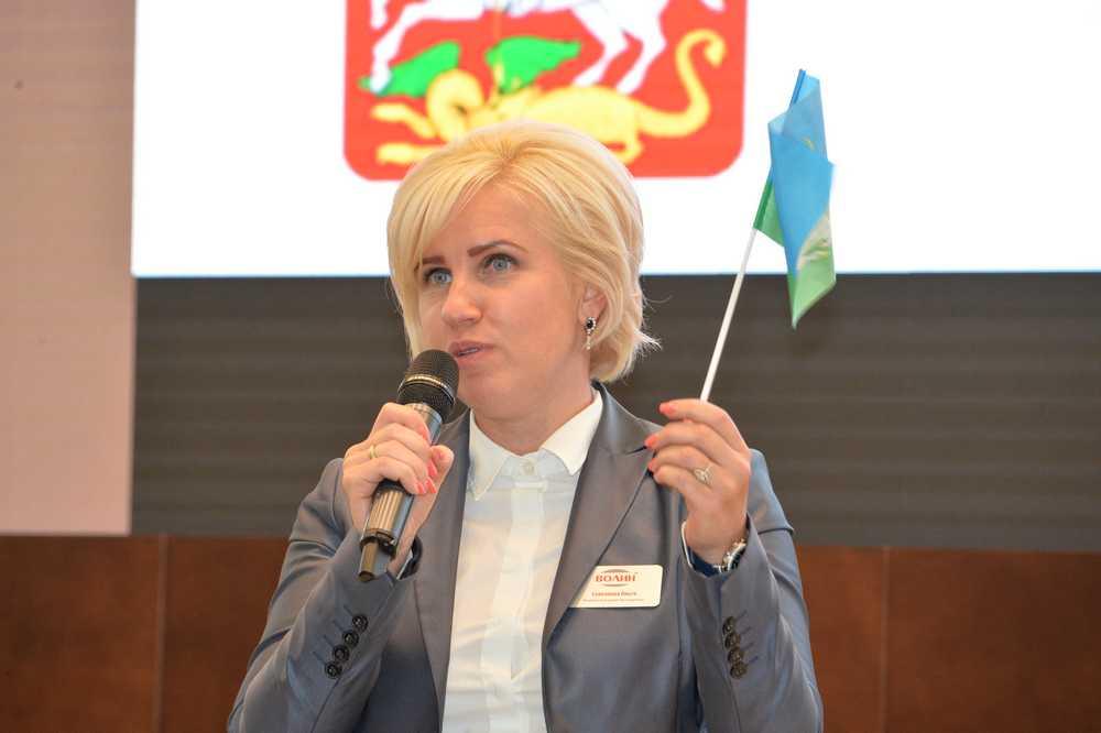 Ольга Селезнева - победительница«Леди-Бизнес Одинцовского района 2019»