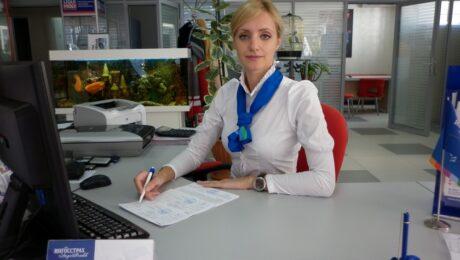 Страхование в Техническом Центре «ВОЛИН»