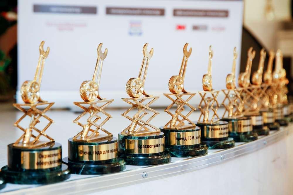 Названы лауреаты премии «Золотой Ключ» 2017!