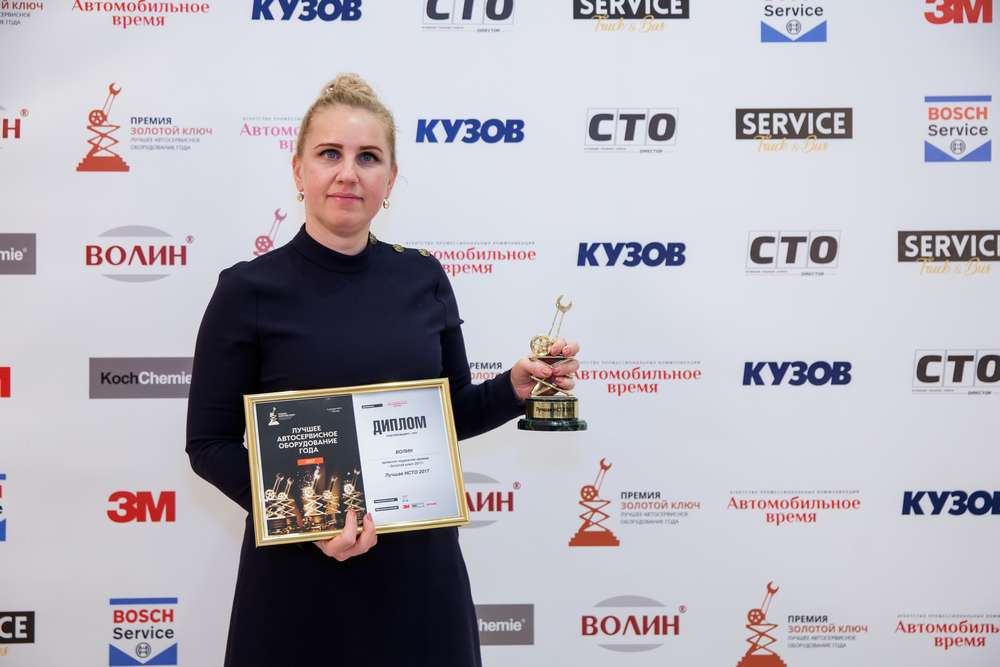 Названы лауреаты премии «Золотой Ключ» 2017