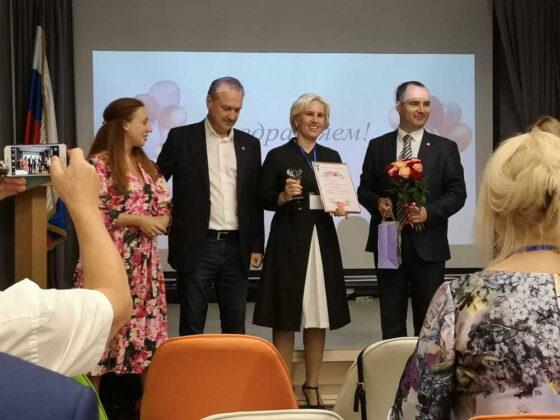 25 июля 2019 года прошел финал Одинцовского этапа конкурса