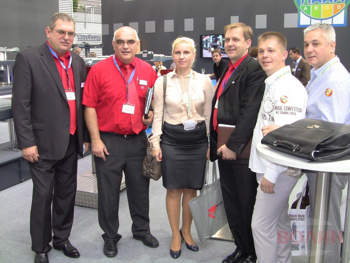 Технический Центр «ВОЛИН». Работа в Германии на предприятии MAHA