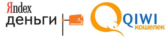 Технический Центр «ВОЛИН». Внесение задатка за автозапчасти через платёжные системы Яндекс и QIWI