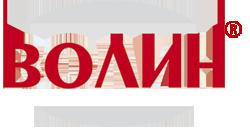 «ВОЛИН» - зарегистрированный товарный знак