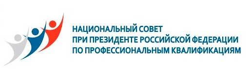 Технический Центр «ВОЛИН» – Экзаменационный Центр ЦОК