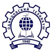 ГБПОУ МО «Одинцовский техникум»
