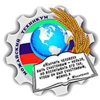 ГБПОУ МО «Можайский техникум»